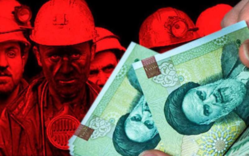 مزد را براساس نرخ دلار افزایش دهند