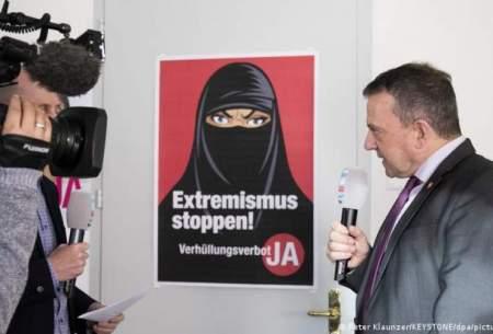 مردم سوئیس به ممنوعیت روبنده رای دادند