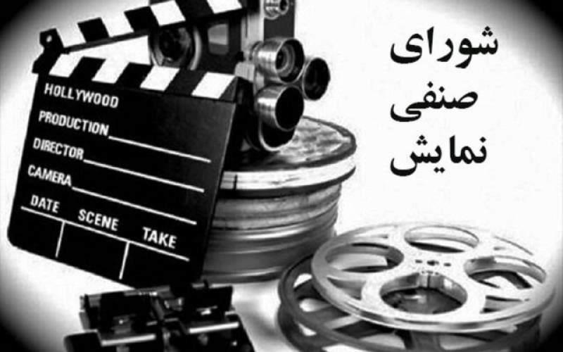 طلسم فیلمهای اکران نوروز باز هم نشکست!