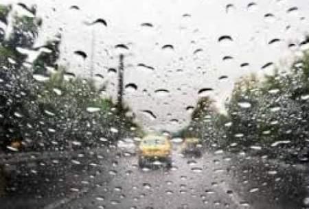 ورود سامانه بارشی جدید از روز پنجشنبه