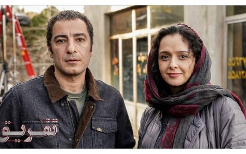 ترانه علیدوستی و نوید محمدزاده همبازی شدند