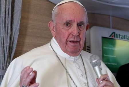 پاپ: دیدار با آیت الله سیستانی برایم مفید بود