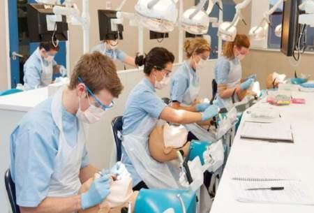 برترین دانشگاههای دنیا در رشته دندانپزشکی