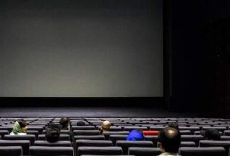 گران شدن بلیت سینما تماشاگران را کم میکند؟