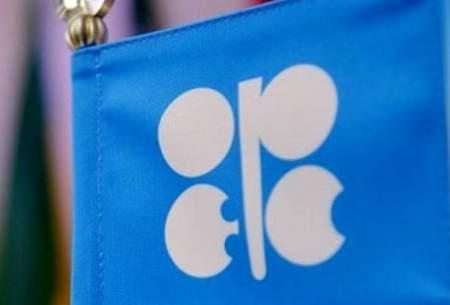 قیمت سبد نفتی اوپک حدود ۲ دلار کاهش یافت