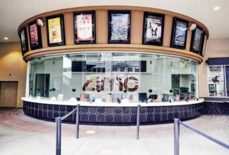 زیان بزرگترین سینمای زنجیرهای دنیا