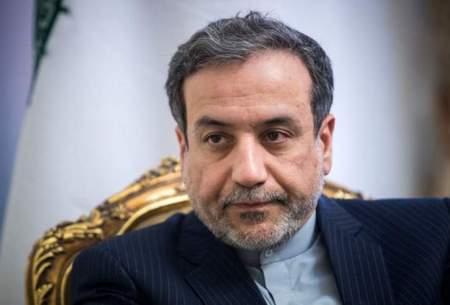 رفع تحریم؛ شرط ایران برای بازگشت به برجام