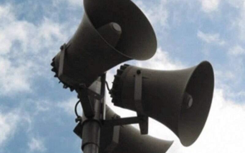 اطلاعرسانی پیامکی درباره یک آزمایش در تهران