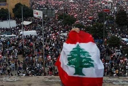 لبنان در آستانه  فروپاشی کامل است