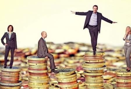 توزیع انحرافی ثروت ملی