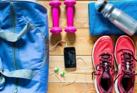 راه کم کردن وزن بدون رفتن به باشگاه