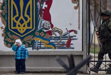 گروه ۷ الحاق  کریمه به روسیه را قبول ندارد