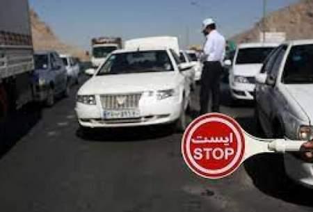 جریمه سنگین توقف مسافران در شهرهای ممنوعه