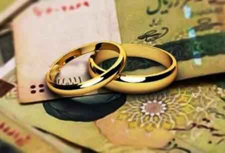 اقساط وام ازدواج چقدر است؟