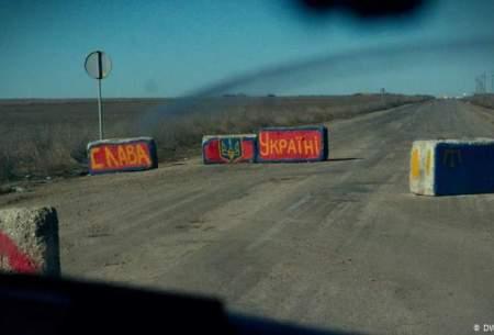 روسیه زمینهای اتباع بیگانه در كریمه  را ضبط کرد