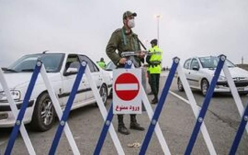 سفر به فیروزکوه ممنوع شد