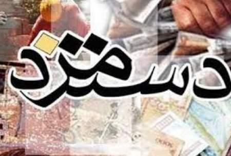 بخشنامه دستمزد ۱۴۰۰؛ حقوق و مزایای کارگران
