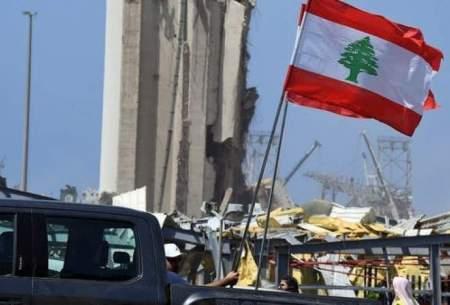 تشدیدبحران اقتصادی و سیاسی در لبنان
