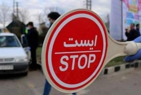 اعلام ممنوعیت ورود خودروهای غیربومی به سقز