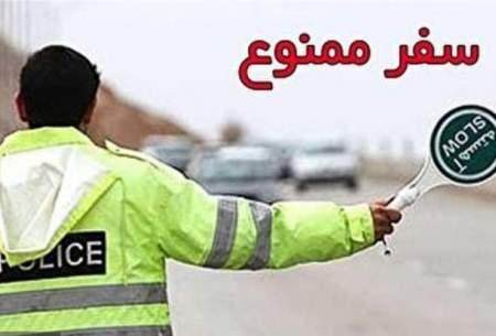 محدودیت تردددرشهرهای قرمزونارنجی خوزستان