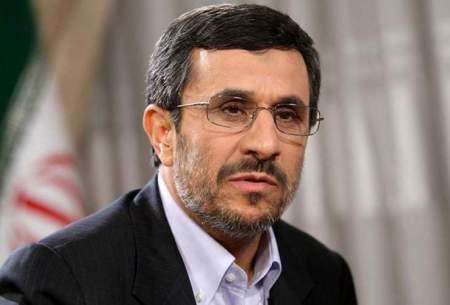اظهارات احمدینژاد درباره اعتراضات مردم