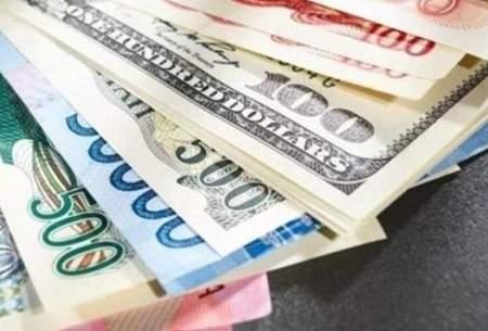در ۳ سال اخیر چقدر ارز وارد چرخه اقتصاد شد؟