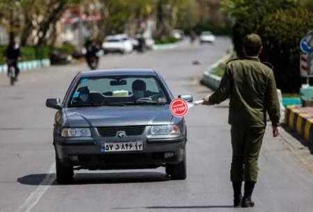 ممنوعیت تردد مسافران تهران و کرج به اصفهان