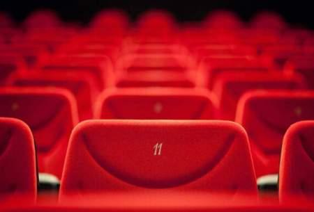 سینماهای تهران، از فردا تعطیل خواهند شد