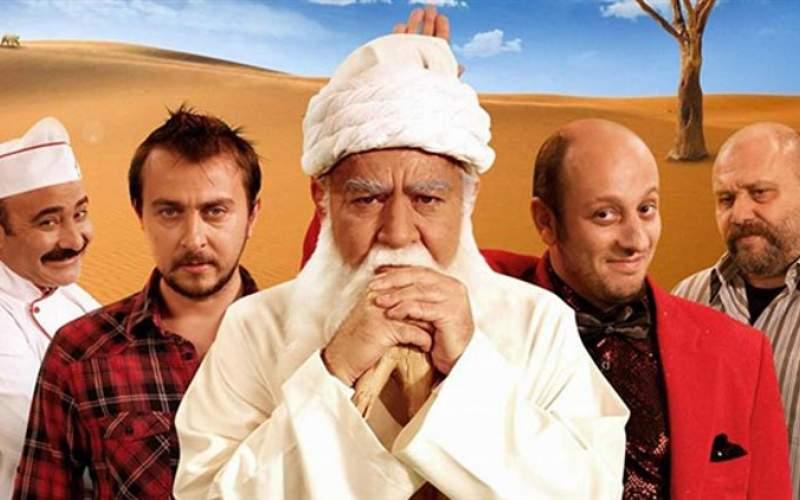 ترکیه دومین صادر کننده سریال در جهان
