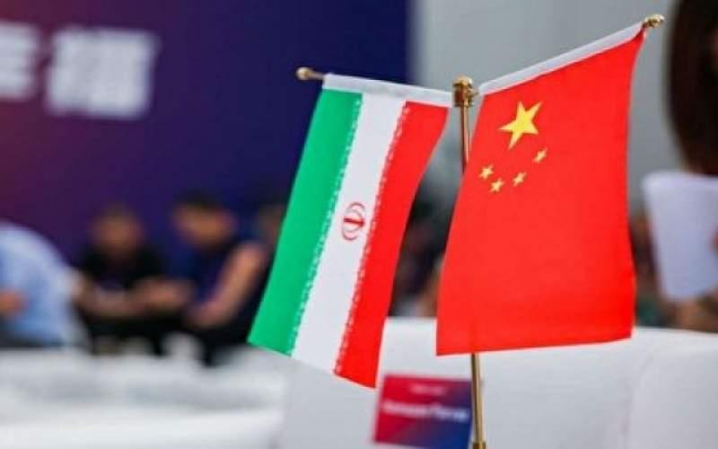 دربارهی علت مخالفت با توافق راهبردی با چین