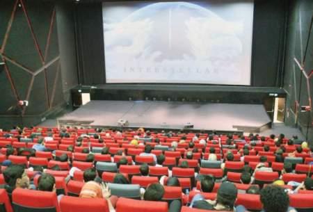 سینماها دوباره تعطیل شدند؛تهران نارنجی شد