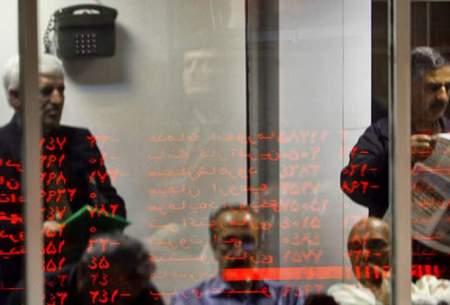 واریز سود ۱۳۰ شرکت بورسی از طریق سجام