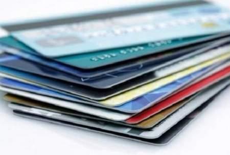 کارت بانکیتان را اجاره ندهید!