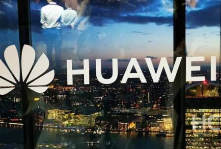 هوآوی با ارزشترین شرکت خصوصی چینی شد