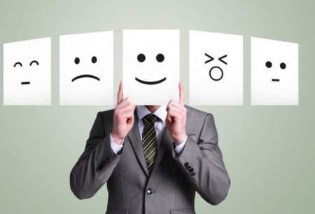 ۸چیز که مردم براساس آن شما را قضاوت میکنند