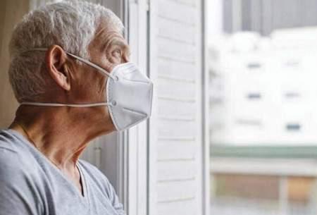 احساس تنهایی برخی سالمندان در ایام کرونا