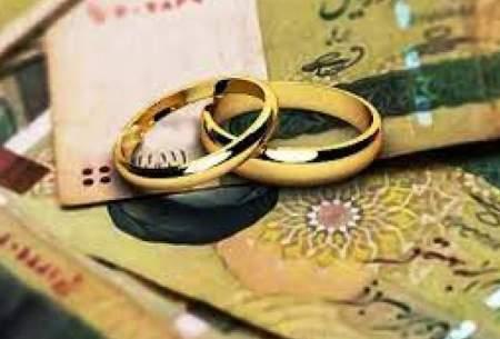 ۴۳ هزار میلیارد وام ازدواج پرداخت شد