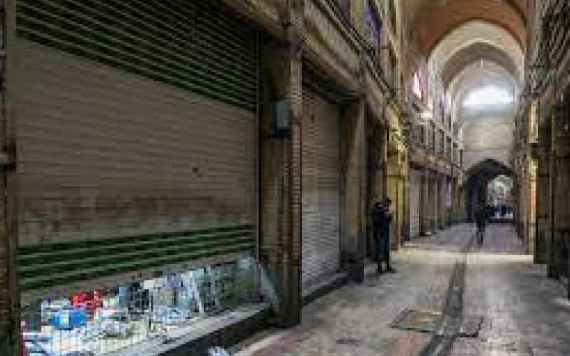 جزئیات مشاغلی که در تهران ممنوع الفعالیت شدند