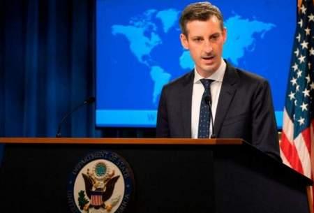 منافع مشترک واشنگتن و پکن در ارتباط با ایران