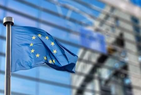 اتحادیه اروپا ایران را  تحریم میکند