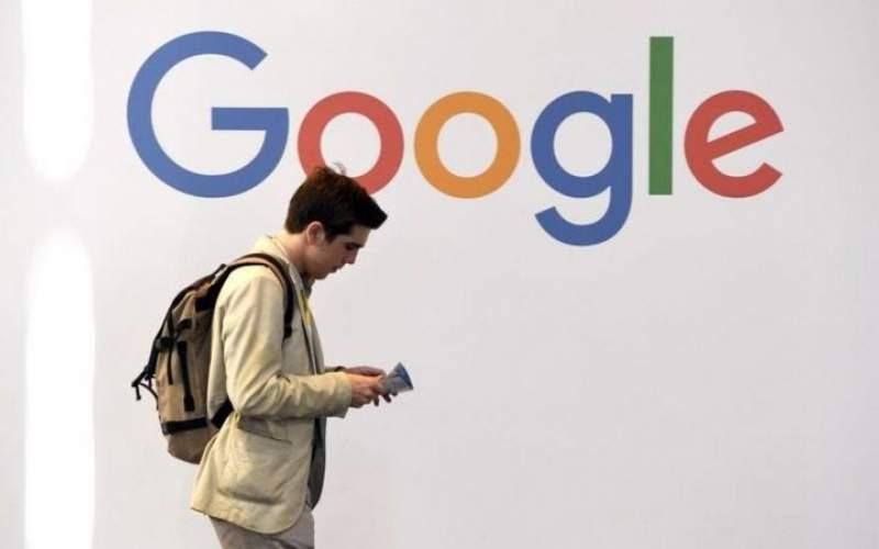 تغییر سیاست گوگل در مورد کار از خانه