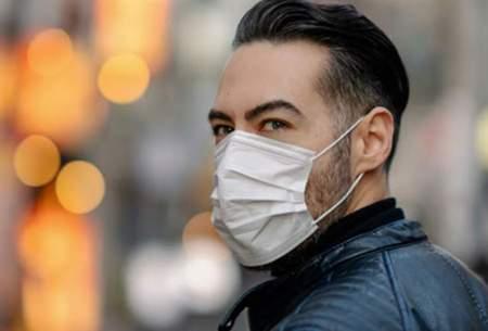 آشنایی با خطرات قرار دادن ماسک زیر چانه