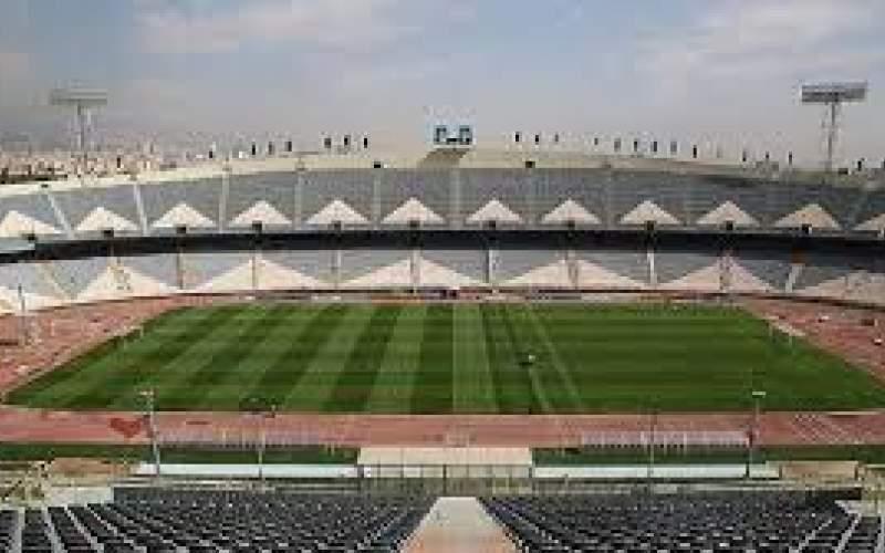 حضور خبرنگاران در ورزشگاه آزادی ممنوع شد