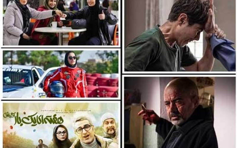 نگاهی به فروش فیلمهای اکران نوروزی
