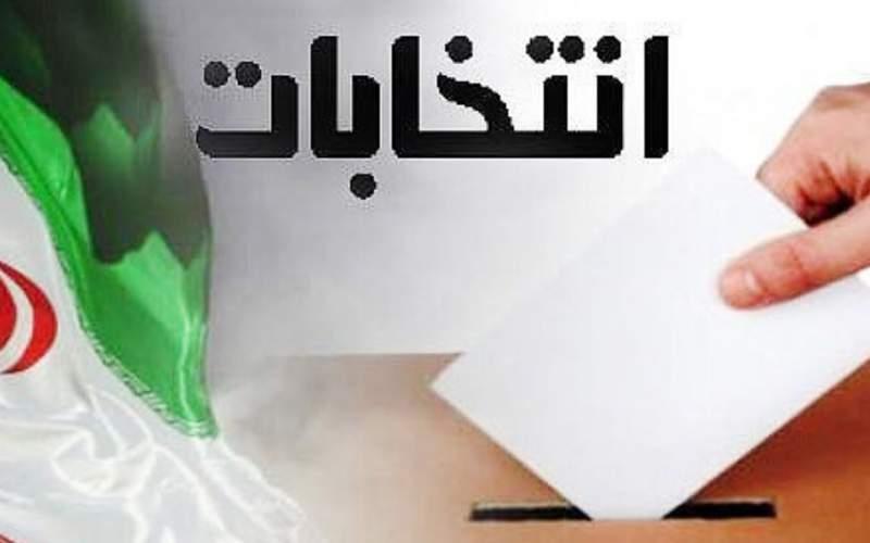 ثبت نام انتخابات ریاست جمهوری از ۲۱ اردیبهشت