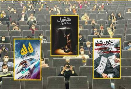 مردم سینما را ازسبد تفریحات نوروز حذف کردند