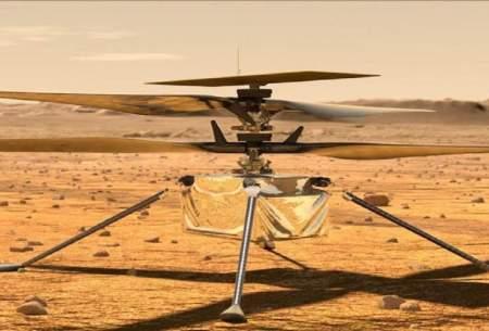 استقرار اولین هلیکوپتر بر سطح مریخ