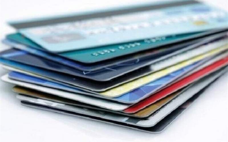 ۲۷۰ میلیون کارت بانکی در کشور صادر شد