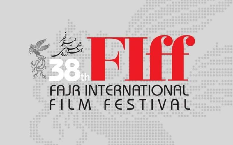 بازار جشنواره جهانی فجر چگونه برگزار میشود؟