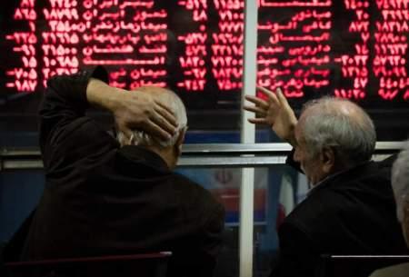 پیشنهاد مجلس برای جبران زیان سهامداران خُرد